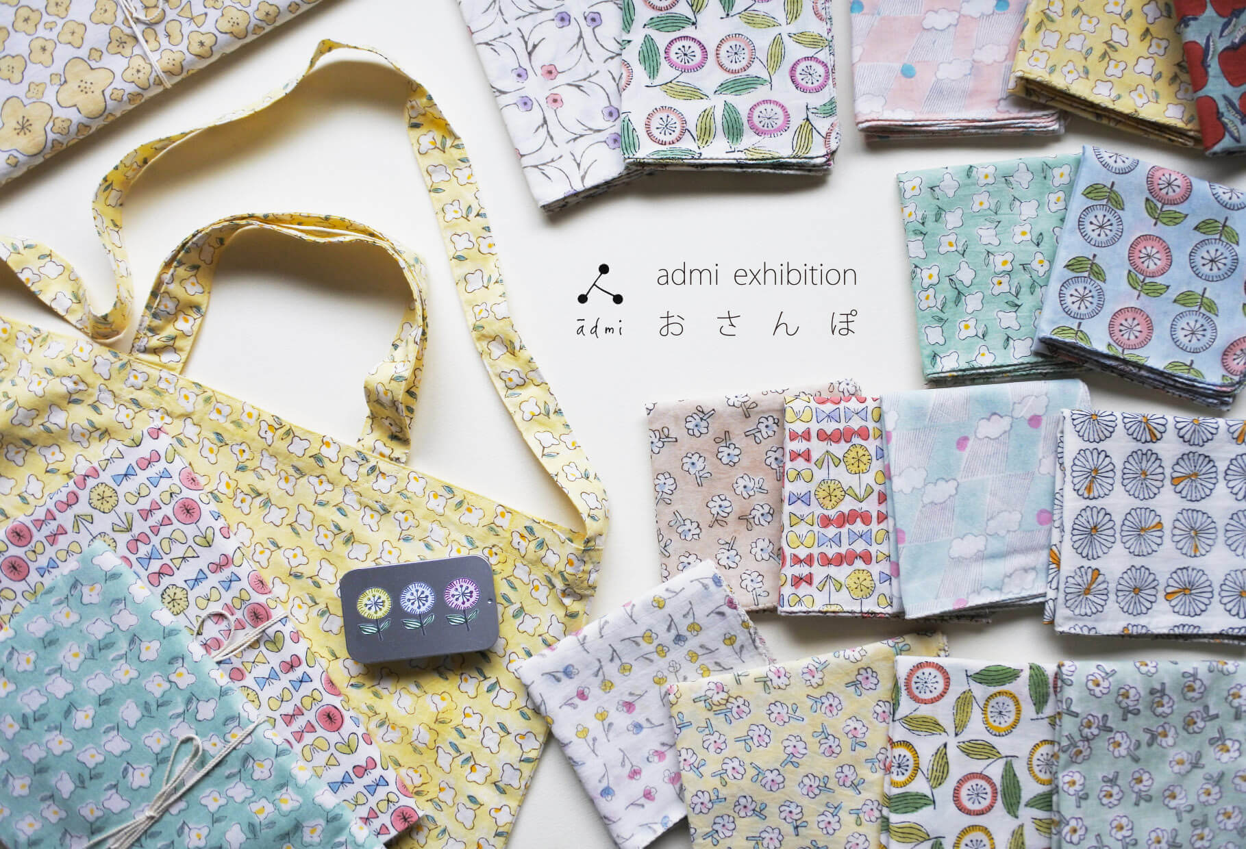 admi Exhibition「おさんぽ」