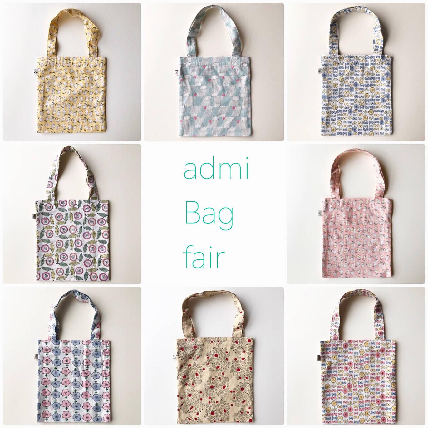 News of bag fair where admi chibi bags line up.