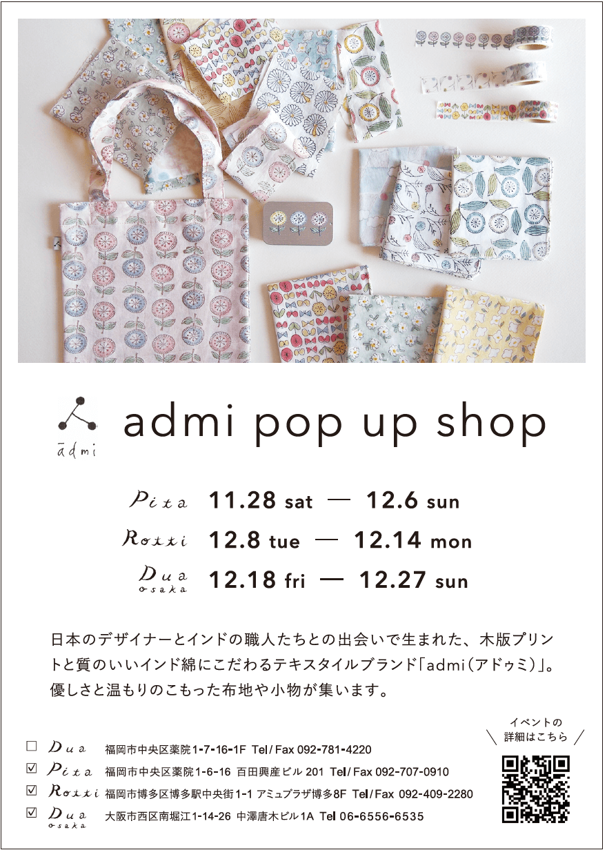 admi pop up shop at Pita