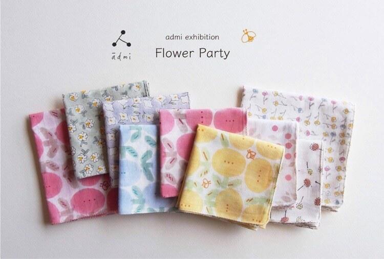 FlowerParty DM画像